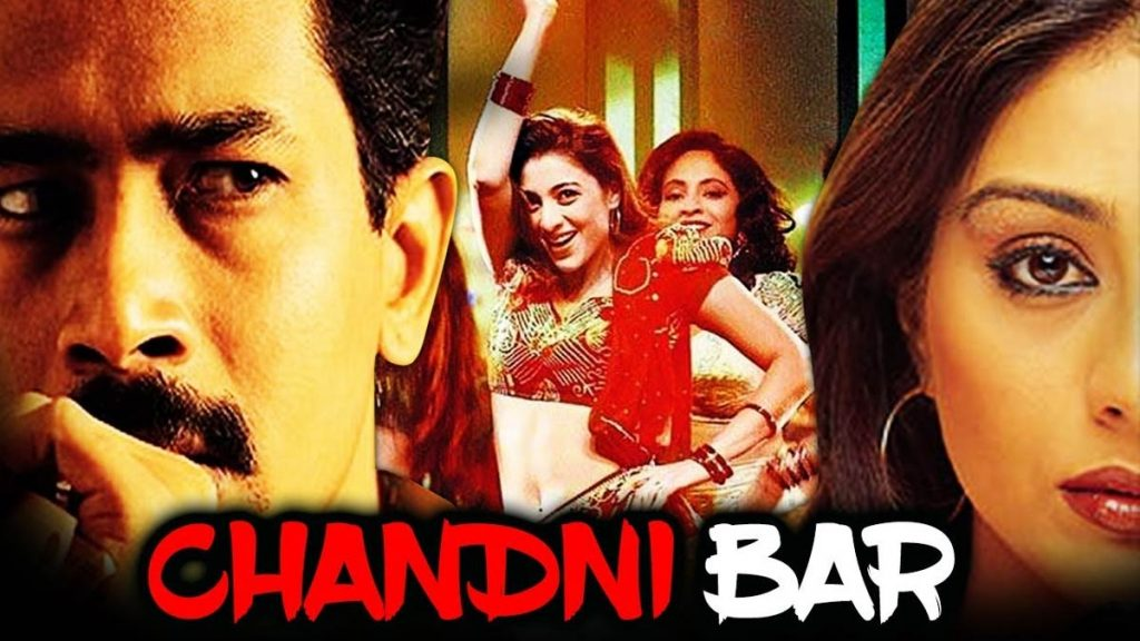 Chandi Bar movie