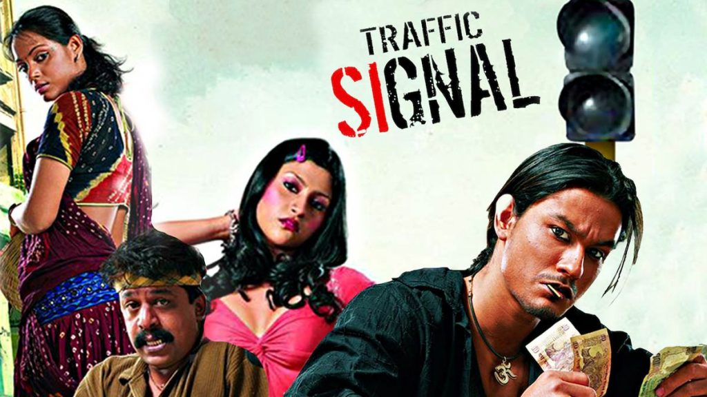Traffic Signal movie